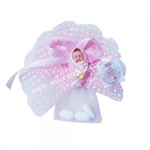 Kundaklı Kız Bebek Biblolu Magnet