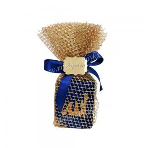 İsimli Mini Kadife Kur'an-ı Kerim - Lacivert